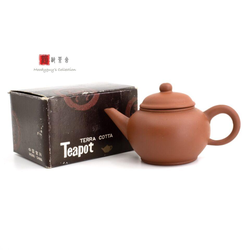 F1, Factory #1, Yixing, zisha, teapot, Ning Gao Ni, shuiping, 80s, 6-cup