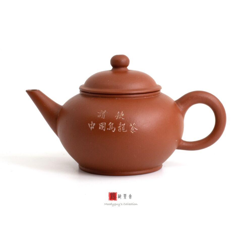 70's, HongNi, 6-cups, [Teaware set]