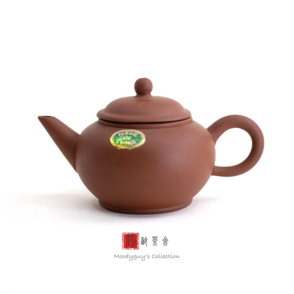 F1, Factory #1, Yixing teapot, Ning Gao Ni, biandeng, 60s, 3-cup