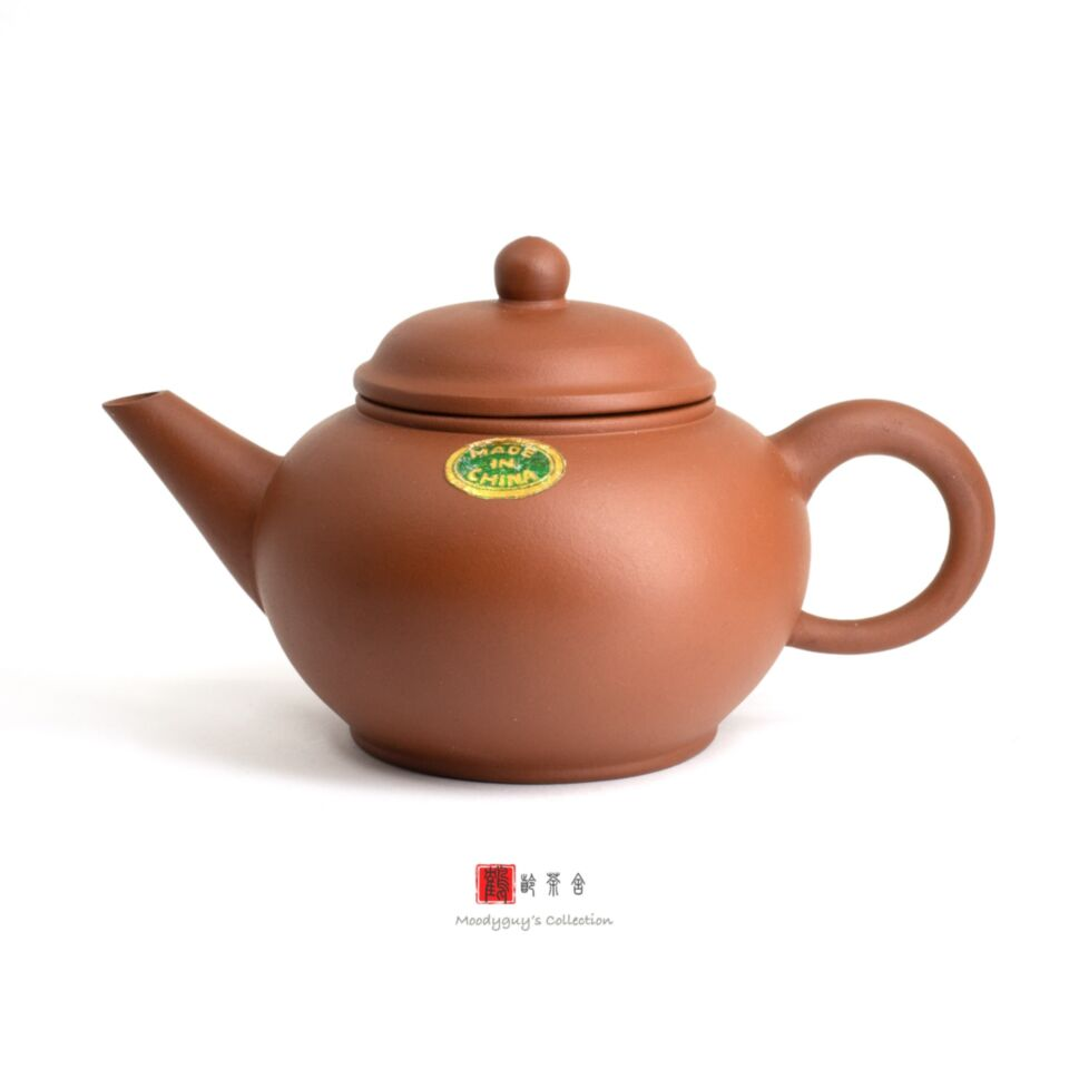 F1, Factory #1, Yixing teapot, Ning Gao Ni, Green label, 80s, 6-cup