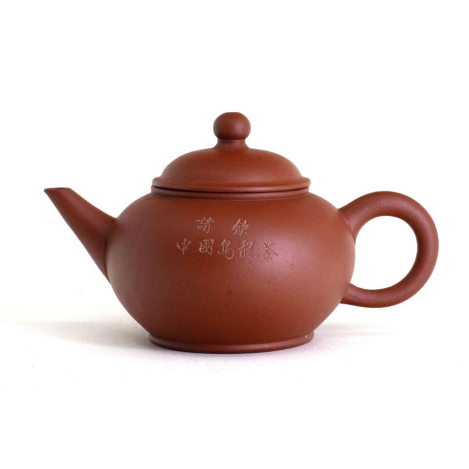 F1, Factory #1, Yixing, zisha, teapot, Hong Ni shuiping, 70s, 6-cup, please drink chinese oolong tea, Qing Yin